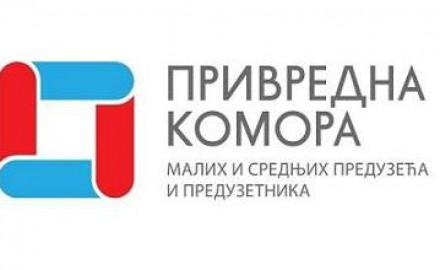 Logo Sinisa Bundalo